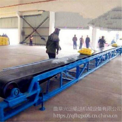 物流行业用皮带机 10米长皮带输送机