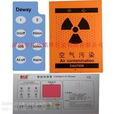 变频器PET薄膜开关标牌 铭牌 铭板 按键鼓包薄膜面板 面膜 标贴