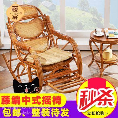 供应印尼天然藤椅 竹藤户外老人椅 田园风格藤摇椅 工厂直销8038