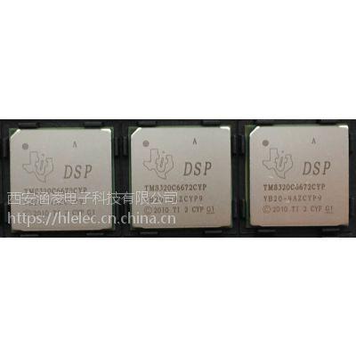 供应TI 原装DSP处理器芯片 TMS320C6672ACYPA