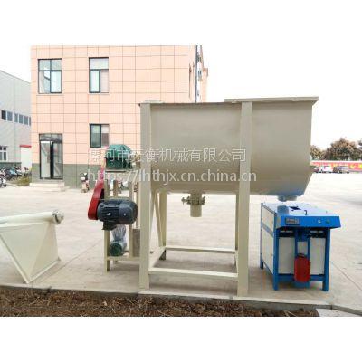 砂浆混合机 干粉砂浆搅拌机 搅拌机厂家 多功能混合机