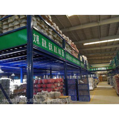 隔层货架定制-广州阁楼平台搭建-隔层货架定制