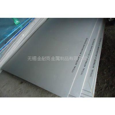 供应太钢2205不锈钢板-无锡总代理
