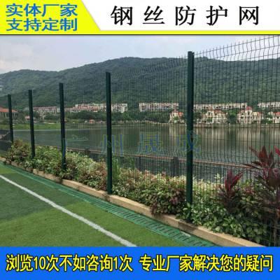 珠海绿化隔离铁丝网图纸 防爬型佛山厂区围墙也防护网 机场围网铁艺围栏
