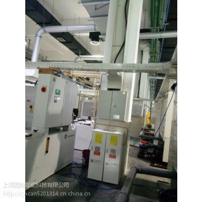 (翌灿)机床磨床专用自动灭火系统YC-IFP针对油烟、金属能有效灭火