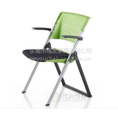 K02伞兵椅 高档塑料折叠培训椅 可折叠带小桌板培训椅厂家