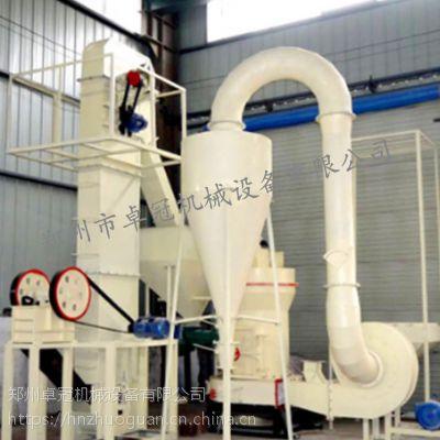 高压悬辊磨 雷蒙磨粉机 立式石料磨粉设备 郑州卓冠机械设备