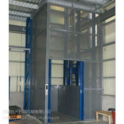 供应蚌埠廠子載貨電梯 車間簡易裝卸貨平台 軌道鏈條式電動升降台 济阳厂家定制维修