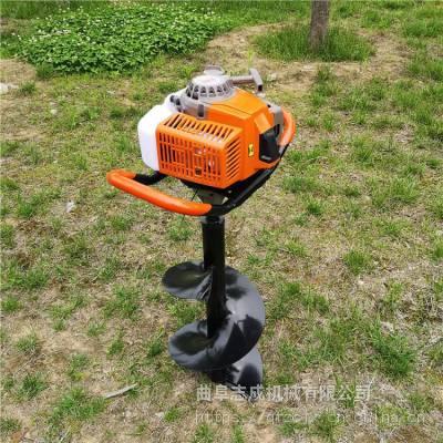 小型便携式植树挖坑机 多功能汽油挖坑机 大棚葡萄园立柱打眼机
