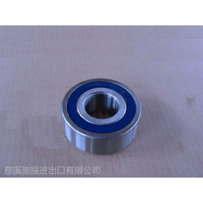 Special dimension ball bearing 609 10*24*7