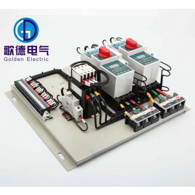 厂家直销双速型KBO 智能型控制保护开关 广州歌德双速型电机控制装置