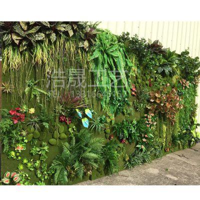 广东浩晟工艺品塑料植物 混合绿植墙 创意仿真植物墙抗紫外线