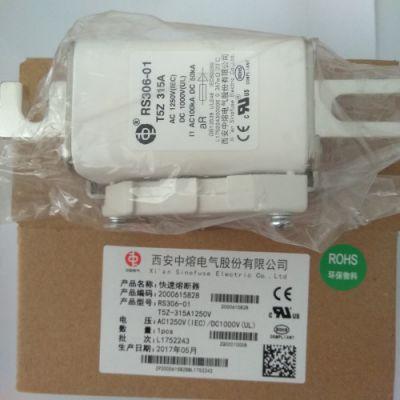 西安中熔熔断器 RS306-01-T5Z-400A东莞寰达熔断器