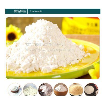 国内专业预糊化淀粉生产线营养粉设备代餐粉机器