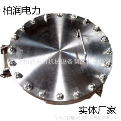 柏润 罐顶 防渗漏常压人孔 不锈钢人孔 直通人孔 实体厂家生产