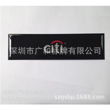 供应铝板滴胶 铝标牌滴胶 丝印铝牌滴胶 拉丝滴胶标牌