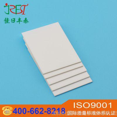 氧化铝陶瓷片 机械设备导热陶瓷绝缘垫 MOS管IGBT高温陶瓷散热片