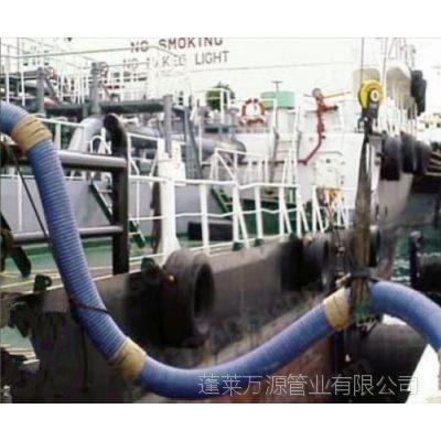 船用复合软管