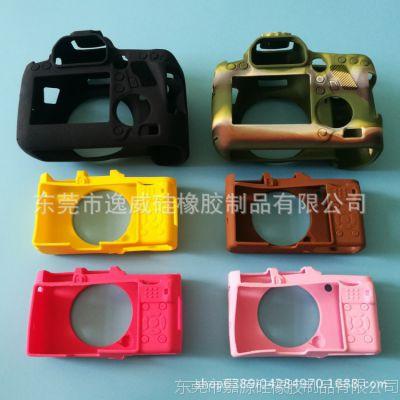 工厂定制硅胶照相机套 单反相机硅胶保护套 防摔防震套