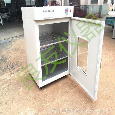 隔水式培养箱 GHX型隔水式培养箱 隔水式恒温培养箱报价 培养箱