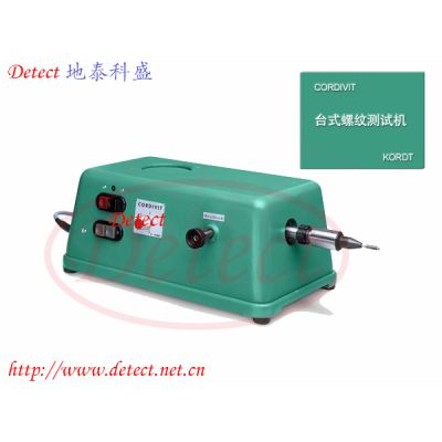 台式螺纹测试机 kordt螺纹快速检测机