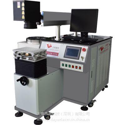 【大粤激光】光纤振镜扫描激光焊接机 高速点焊数据线屏蔽罩