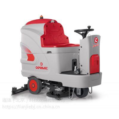 进口 电瓶驱动驾驶式全自动洗地吸干机 COMAC 洗地车Innova 100