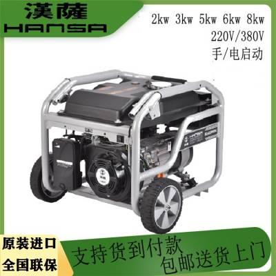带轮子5kw汽油发电机 汉萨动力5kw发电机价格