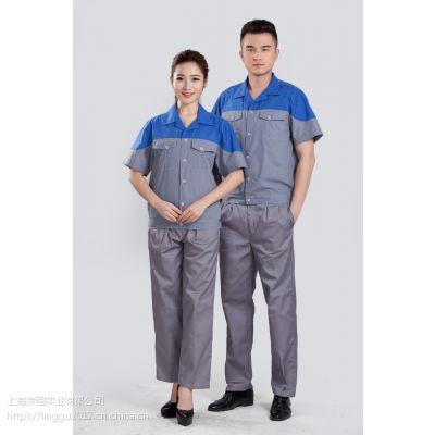 上海凌固工装厂家直销