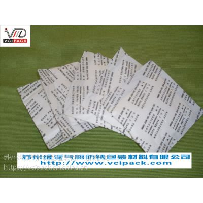 供应VCI气相防锈粉末/VCI气相粉末/气相防锈剂