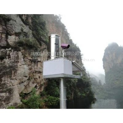 雨量自动监测站/遥测雨量监测站
