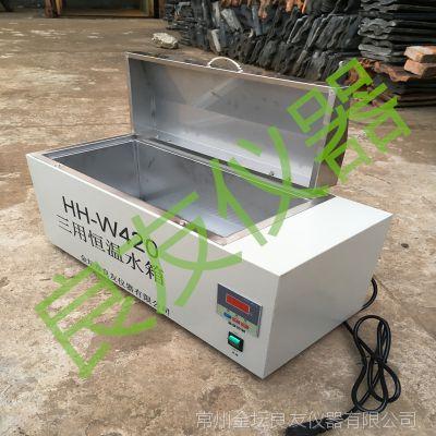 供应HH-W420数显恒温三用水箱 三用水槽 恒温水槽 三用恒温水箱