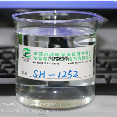 菱镁水泥彩钢夹芯板改性剂选购东莞深海SH-1252抗卤剂 厂家直销