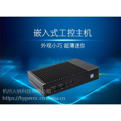 迷你工控主机云终端电脑4k显示分辩率广告机播放器x86盒子网络唤醒