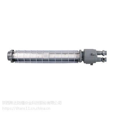 厂家 DGS48/127L(A)矿用隔爆型雷达感应LED巷道灯 矿用产品