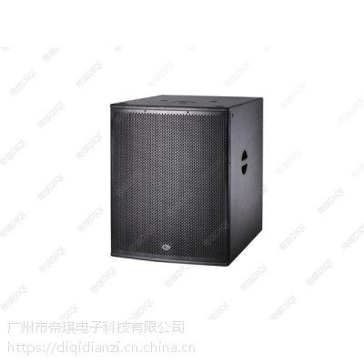 帝琪/DIQI 会议室专业有源低频音箱 DQ-1600