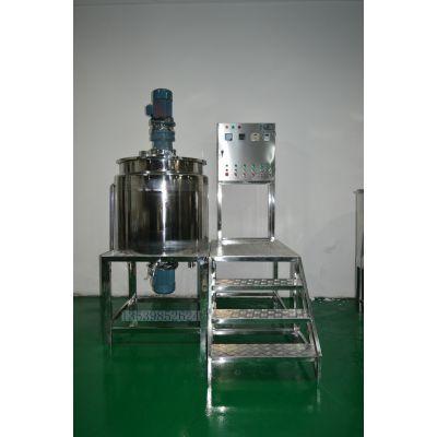 供应塑料橡胶电动加热锅 化学品制品成套设备