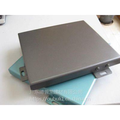 广州幕墙铝单板生产厂家