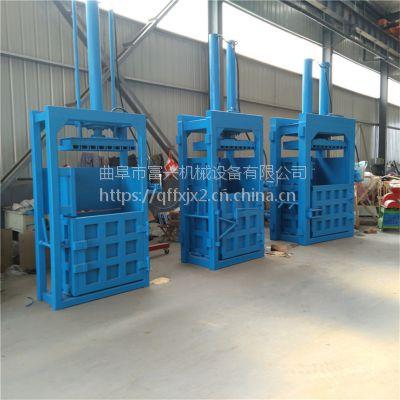 立式双缸打包机 推包式60-120吨废纸打包压块机 富兴厂家