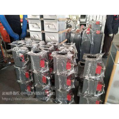 280°c防火阀生产厂家选择山东中信空调 18605344595