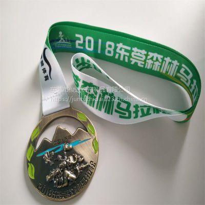 免打板免设计定做30mm双面涤纶热转印奖牌带