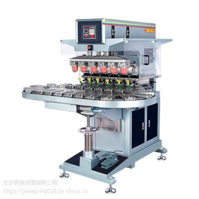厂家直销特价移印机 金属转盘移印机 操作简单 坚固耐用 六色印刷机
