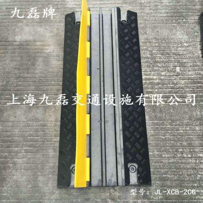 线槽减速板|线槽型减速板|橡胶线槽减速板|电缆线槽减速板|地面线槽减速板
