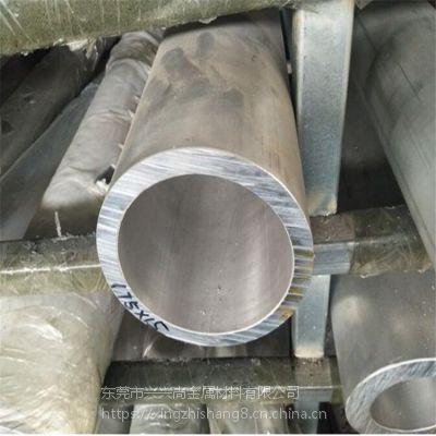 精抽铝合金管 6061 6063 氧化用大规格合金铝管