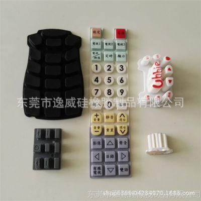 厂家定做硅胶导电按键 电器遥控器按键 硅胶电子配件防水杂件