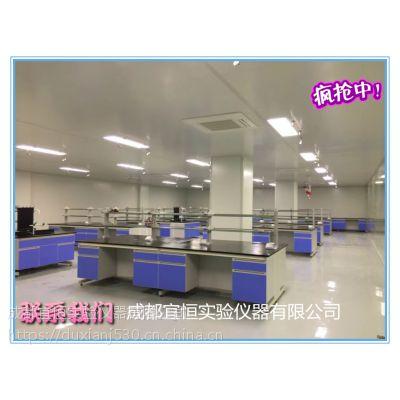 四川实验台生产厂家 成都L*750*850钢木实验台