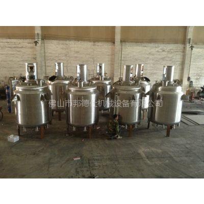 供应高速分散釜 机械密封反应釜设备 AB胶生产设备广东 湖北 湖南 河北 河南