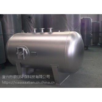 豪欣制不锈钢大储罐
