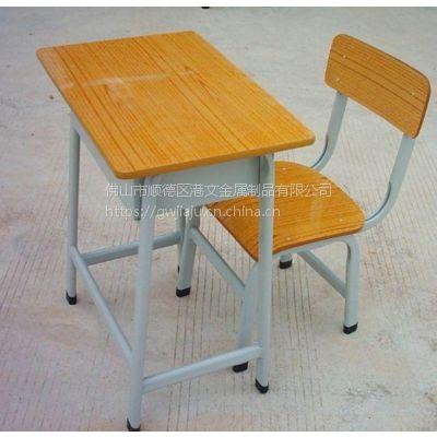 佛山港文家具家用课桌椅来图定制厂家报价固定装课桌椅