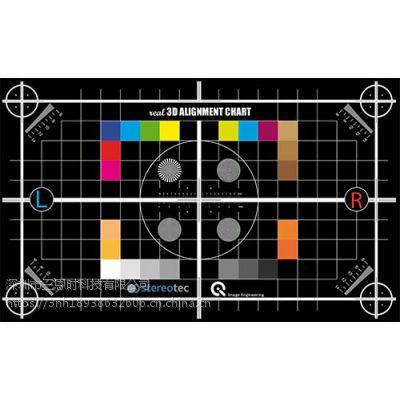摄像机3D校准测试卡TE271